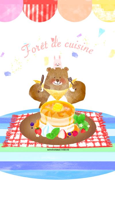 森のキッチン