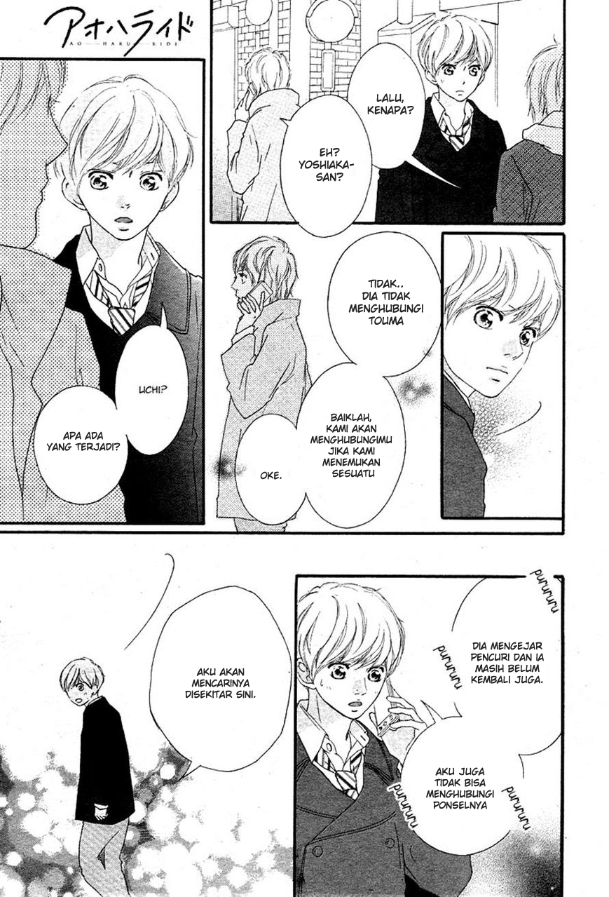 Ao Haru Ride Chapter 41-16