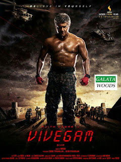 Vivegam First Look posters copied from Hollywood
