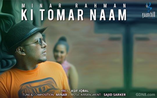 Ki Tomar Naam - Minar Rahman