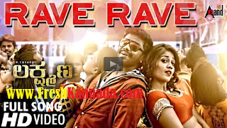 Lakshmana Kannada Rave Rave Video Song Download