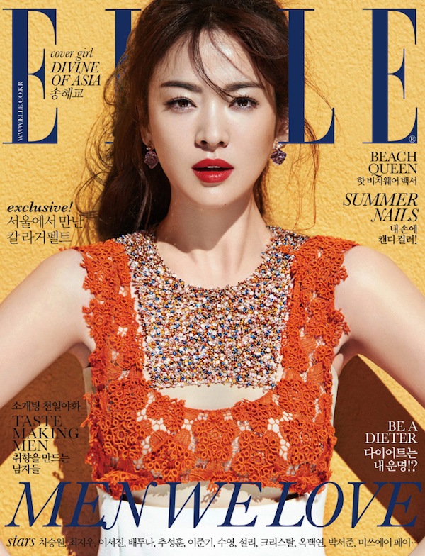 Song Hye Kyo, Song Hye Kyo Elle, Descendants of the Sun, 송혜교