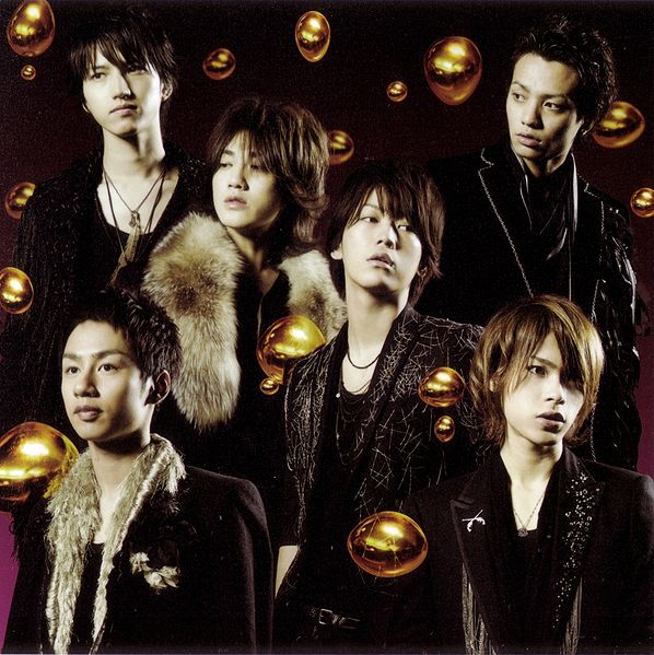 Image result for kat tun 6 人