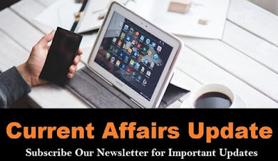 Daily Current Affairs Update: 3rd July 2017