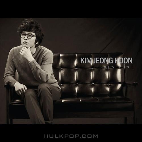 Kim Jeong Hoon – My Story (Remastered) – EP