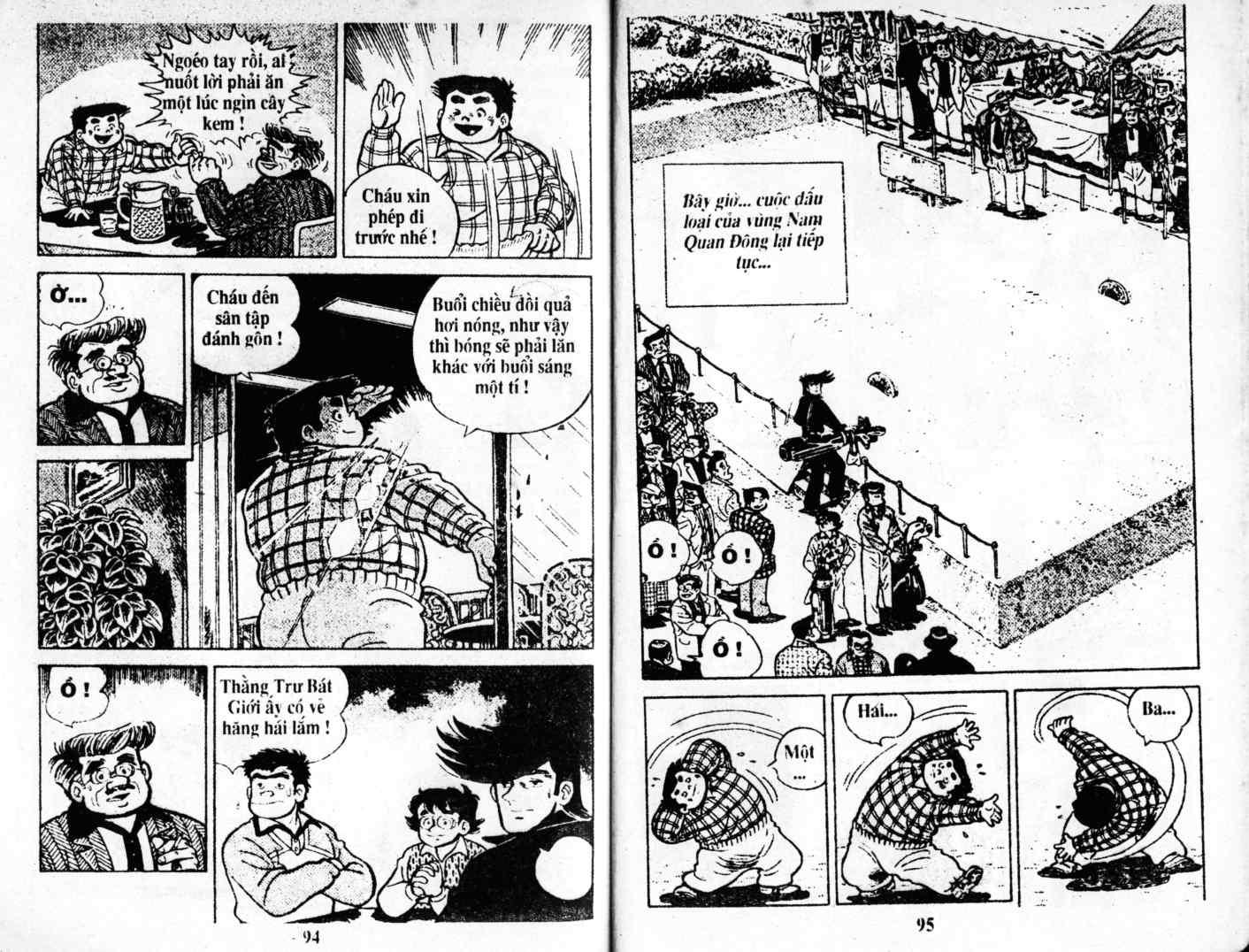 Ashita Tenki ni Naare chapter 4 trang 47