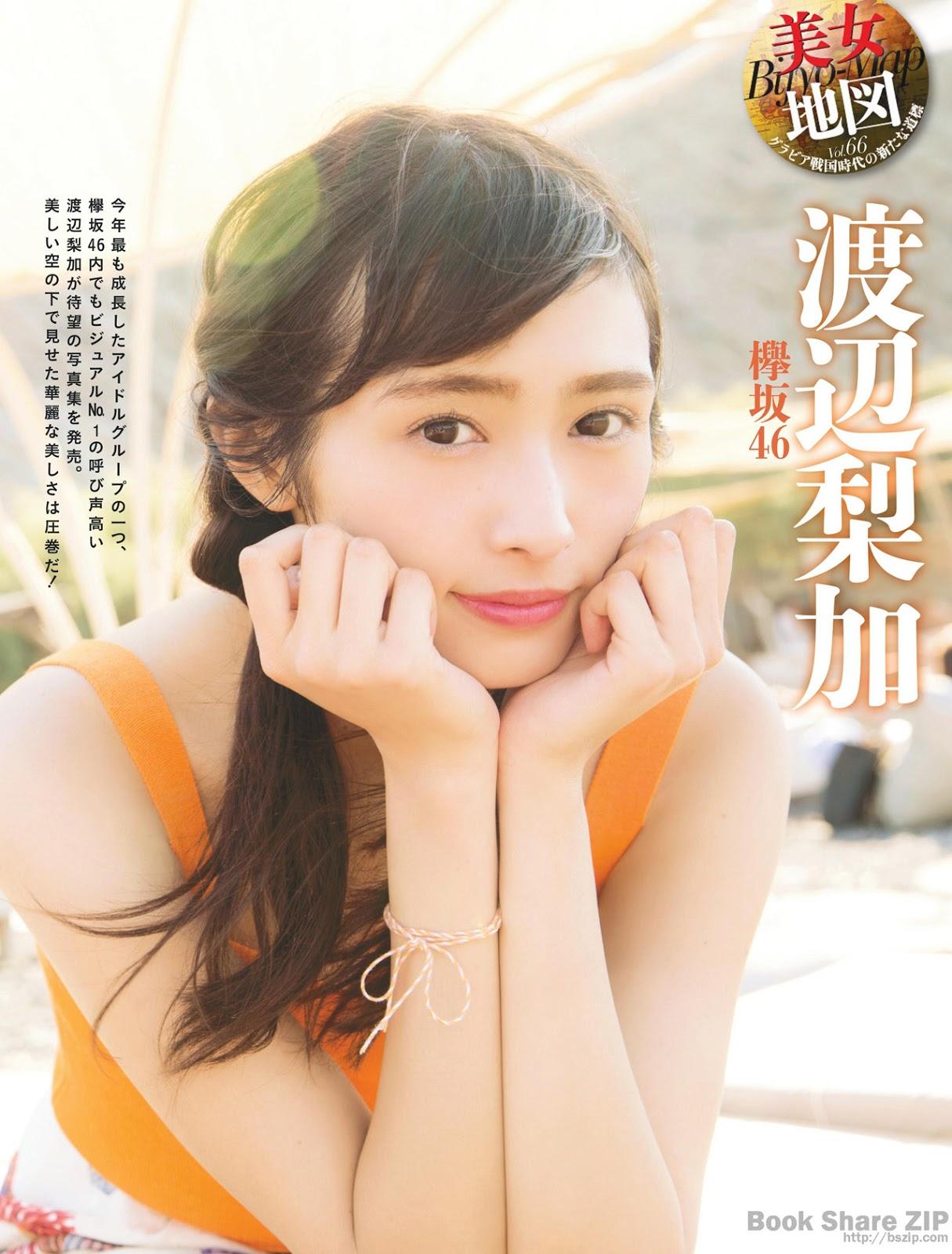 Watanabe Rika 渡辺梨加, Weekly SPA! 2017.12.19 (週刊SPA! 2017年12月19日号)