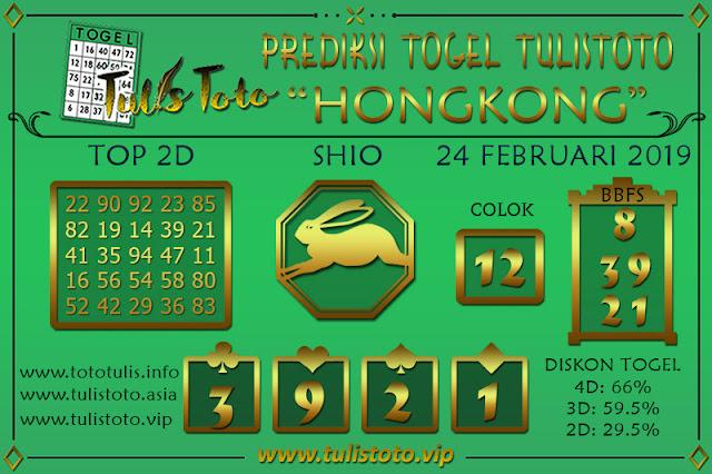 Prediksi Togel HONGKONG TULISTOTO 24 FEBRUARI 2019
