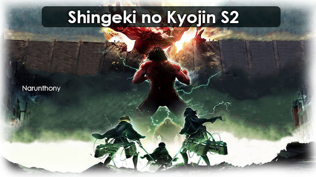 descargar shingeki no kyojin temporada 3 capitulo 1 mega