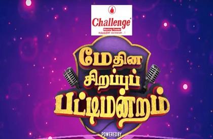 Sirappu Pattimandram 01-05-2019 Vijay Tv May Day Special
