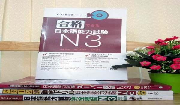 E-Book Goukaku Dekiru: Nihongo Nouryoku Shiken N3 (Bonus Audio)