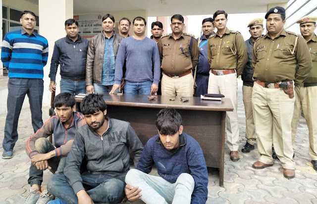 Three arrested including police, gang-rape, one injured punk