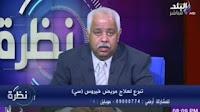 برنامج نظرة حمدى رزق حلقة الجمعه 29-5-2015 Nazra قناة صدى لبلد الحلقة كاملة
