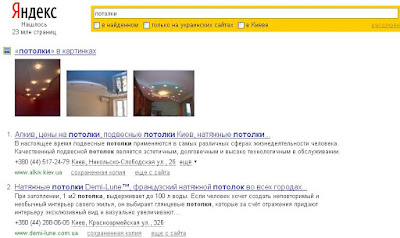 Поисковое продвижение картинок в Яндекс картинки