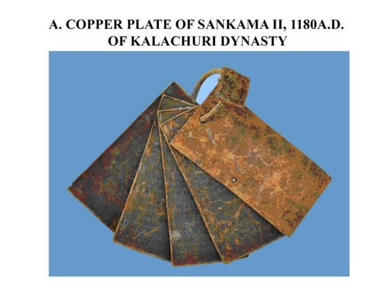 [News archive] Ancient copper plates, gold coins found in Karnataka temple