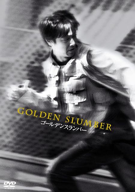 Golden Slumber / Gôruden suranbâ (2010) DVDRip ταινιες online seires oipeirates greek subs