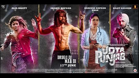 Udta Punjab New Indian Movie 2016 Shahid Kapoor and Kareena Kapoor with Alia Bhatt and Diljit Dosanjh