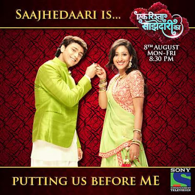 'Ek Rishta Sajhedari Ka' Serial on Sony Tv Plot Wiki,Cast,Timing,Promo,Title Song