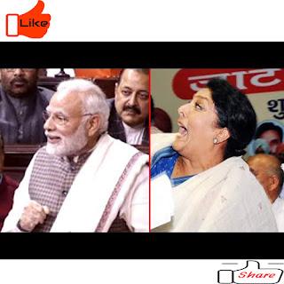 Modi ने Renuka Chaudhari की तुलना Ramayan