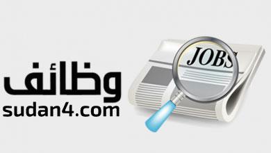 اعلان وظائف أعضاء هيئة تدريس بجامعة الرباط