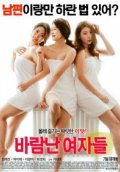 Film Loose Women (2016) Full Hot Movie