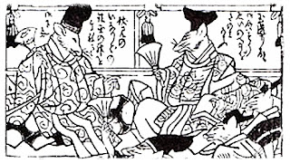 人文研究見聞録:玉造稲荷神社 [大阪府]