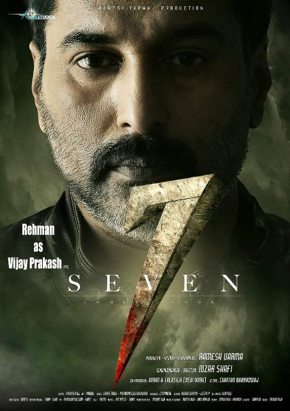full cast and crew of movie Seven 2019 wiki Seven story, release date, Seven – wikipedia Actress poster, trailer, Video, News, Photos, Wallpaper