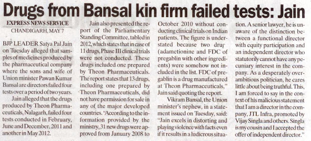 Drugs from Bansal kin firm failed tests: Satya Pal Jain