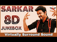 Sarkar Movie Songs | சர்க்கார் சினிமா 8D இசை பாடல்கள் | 8D Sound Jukebox | Thalapathy Vijay | A.R.Rahman, Simtaangaran 8D audio song with full BASS, OruViralPuratchi, TopTucker, OMGPonnu, CEOInTheHouse songs from SARKAR tamiil movie