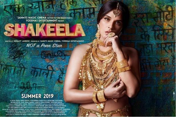 Shakeela next upcoming movie first look, Poster of Richa Chadha download first look Poster, release date