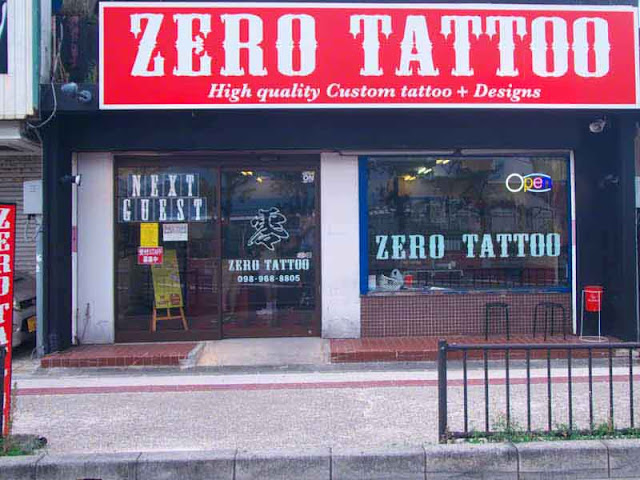 Kin Town, Okinawa, tattoo, shops