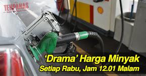 Thumbnail image for Harga Minyak Petrol & Diesel Diumum Setiap Hari Rabu Seminggu Sekali