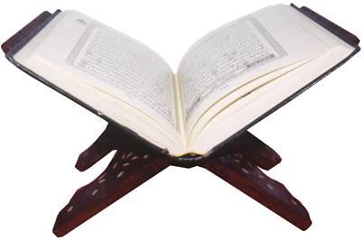 Doa Khatam Al Quran (Khotmil Quran) Tulisan Arab, Latin dan Artinya