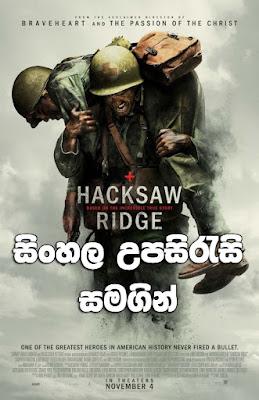 Hacksaw Ridge 2016 Sinhala Subtile