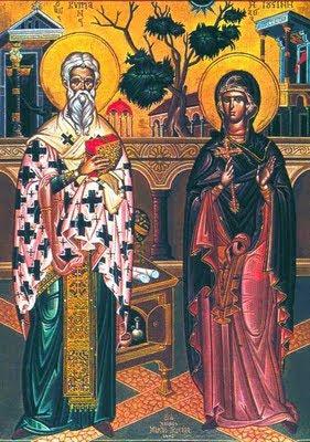 Imagen de San Cipriano y Santa Justina.