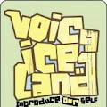 Lirik Lagu Voice Ice Land - Memory