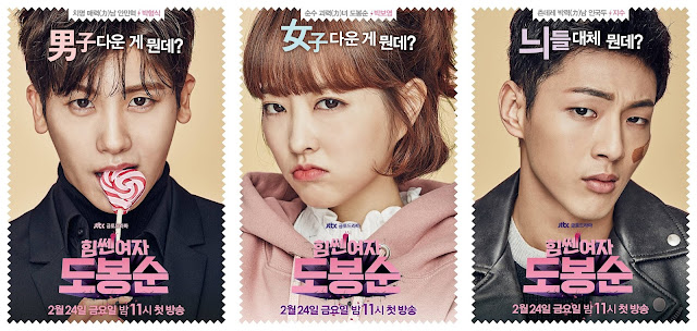 [K-Drama] Strong Woman Do Bong Soon