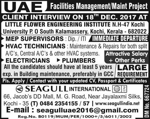 HVAC MEP Hot Jobs UAE Vacancies | Gulf Jobs Walk-in Interview in Little Flower Engineering Institute
