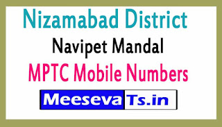 Navipet Mandal MPTC Mobile Numbers List Nizamabad District in Telangana State