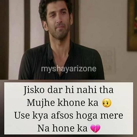 Emotional Shayari SMS in Hindi