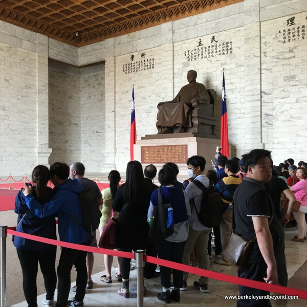 interior of National Chiang Kai-shek Memorial Hall in Taipei, Taiwan