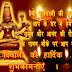 Download Happy Diwali SMS 2018, text message for girl and boy...