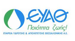 eyath