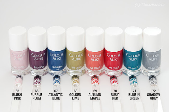 Colour Alike Sweet September Collection swatch
