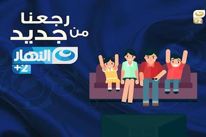 Al Nahar +2 - Nilesat Frequency