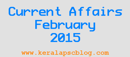 Current Affairs February 2015 PDF