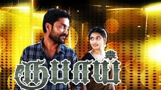 Rupai | Interview with Cast and Crew – Sirappu Nigazhchi | Chandran and Anandhi