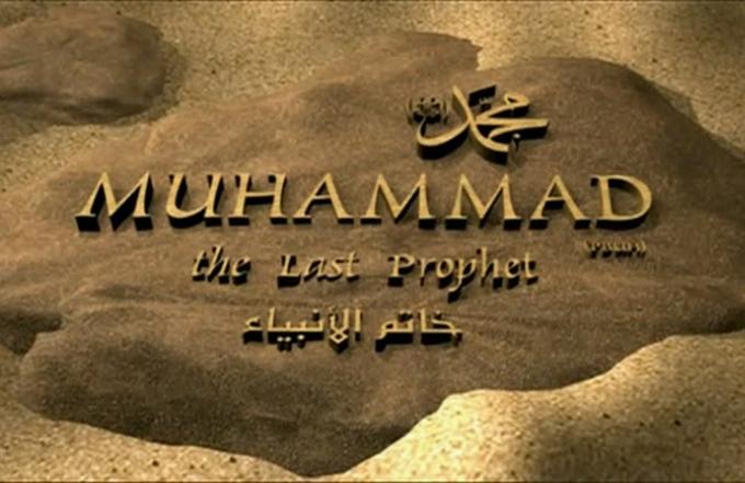 Kisah Lengkap Nabi Muhammad, Sejak Kelahiran Sampai Kematian
