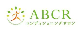 http://salon.abcr.jp/
