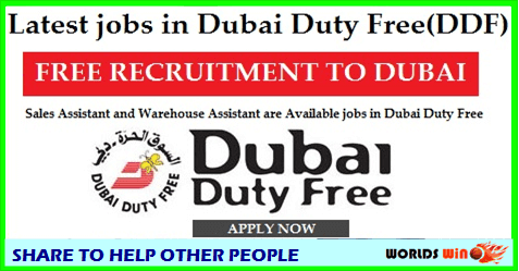 Stores Assistant Store Assistant job in DUBAI - APPLY NOW